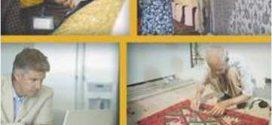 مشاغل و کسب و کارهای خانگی