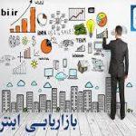 بازاریابی اینترنتی ، کسب درآمد از بازاریابی