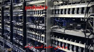 ماینینگ بیت کوین ، دستگاه استخراج بیت کوین