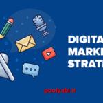استراتژی افزایش فروش در دیجیتال مارکتینگ ، دیجیتال مارکتینگ ، افزایش فروش
