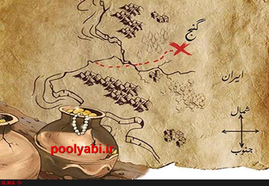 گنج ، دفینه ، گنج یابی ، ردیاب ، طلایاب ، ردیاب ، نقشه گنج ، نقشه دفینه ، باطل کننده سحر گنج
