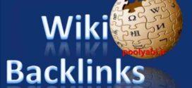اهمیت بک لینک ویکی پدیا ، بک لینک ویکی پدیا برای کسب درآمد