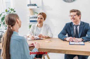 مصاحبه شغلی و استخدامی ، سوالان مهم در مصاحیه استخدام ، مصاحبه کاری