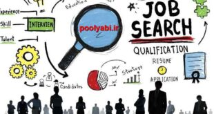 توصیه های کلیدی برای یافتن شغل مناسب ، پیدا کردن شغل مناسب ، مهارت یافتن شغل خوب ، کار و استخدام