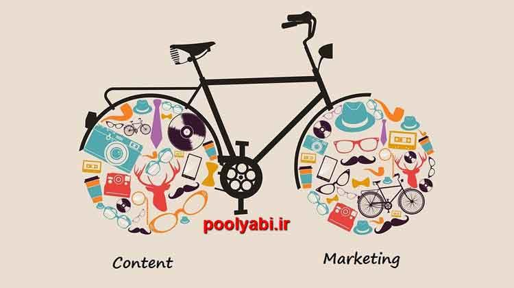 آموزش بازاریابی محتوا و استراتژی محتوا ، استراتژی بازاریابی محتوای اینترنتی ، اهداف و شیوه بازاریابی محتوا ، نمونه بازاریابی محتوا
