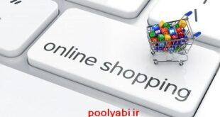 ضرورت کسب درآمد اینترنتی ، اهمیت کسب و کار اینترنتی ، مزایای کسب درآمد اینترنتی ، کسب درآمد یانترنتی واقعی رایگان