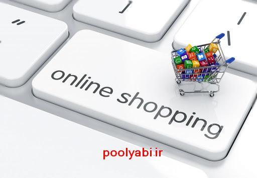 ضرورت کسب درآمد اینترنتی ، اهمیت کسب و کار اینترنتی ، مزایای کسب درآمد اینترنتی ، کسب درآمد اینترنتی واقعی رایگان
