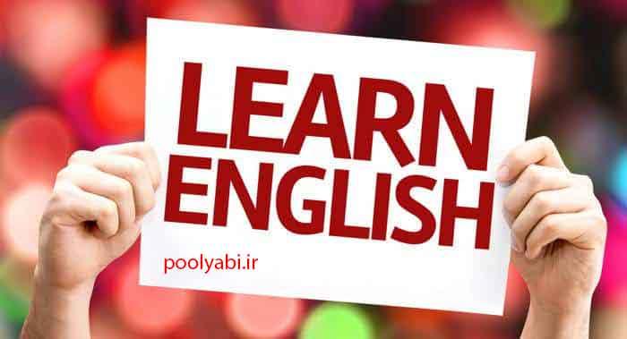 کسب درآمد با تدریس آنلاین انگلیسی ، آموزش اینترنتی زبان ، کسب درآمد دلاری با زبان انگلیسی ، روش کسب درآمد از زبان انگلیسی